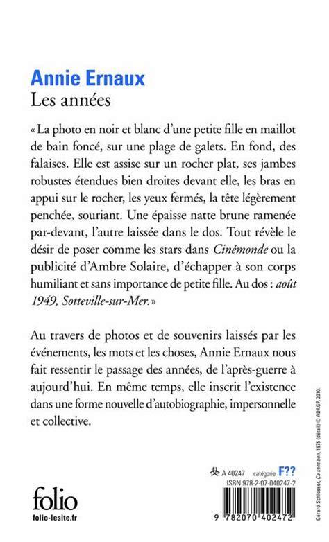 les annees folio 2070402479 ebook les ann 233 es annie ernaux gallimard folio 2940020316232 le merle moqueur
