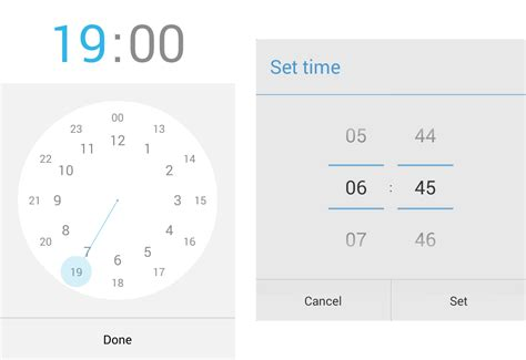 timepicker android android how to extend timepicker widget stack overflow