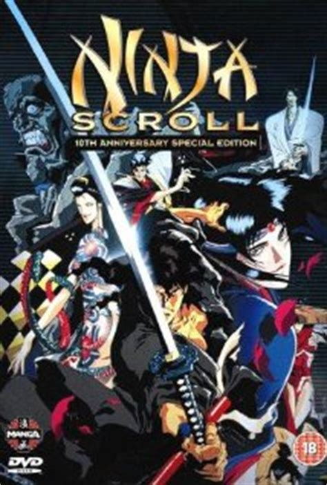 film ninja yamada download ninja scroll torrent watch ninja scroll full