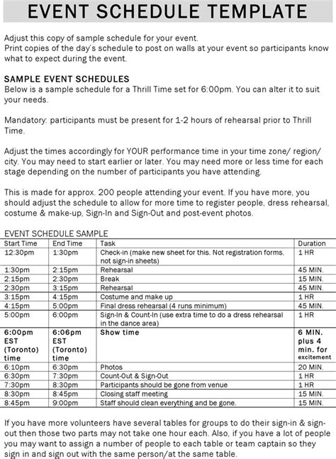 event schedule template the event schedule template can help you make a
