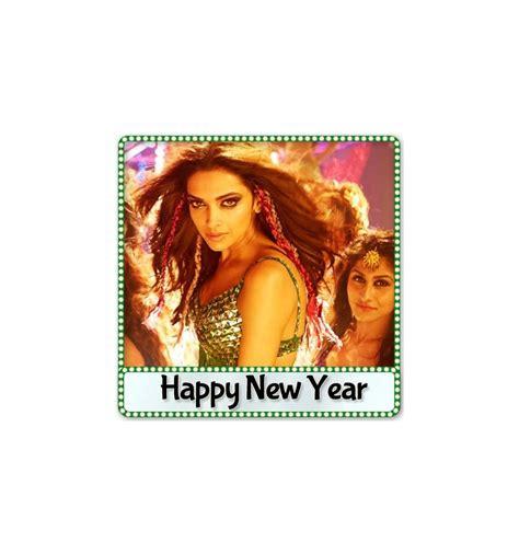 new year songs list 2014 lovely karaoke happy new year karaoke karaoke 2014