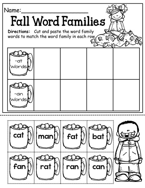 kindergarten activities word families cut and paste word family cocoa cups kinderland