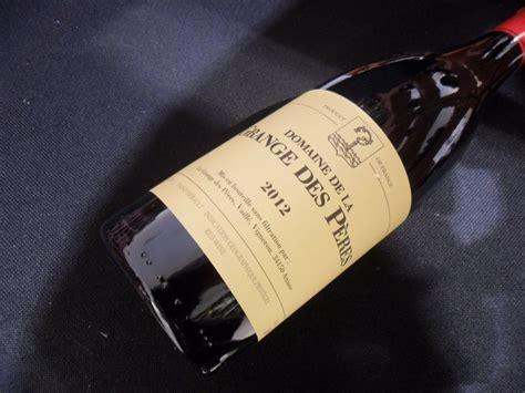 Vin La Grange Des Peres by Domaine De La Grange Des Peres 2012 Vins Languedoc