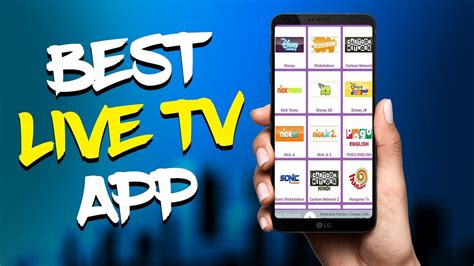 live tv app for android live tv on android phone best live tv app