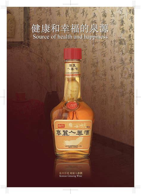 Korean Ginseng Wine baekwha korean ginseng wine alcoholic drink manufacturer