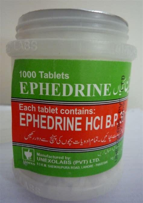 ephedrine ephedra pure ephedrine ephedrine hcl gorilla jack ephedrine