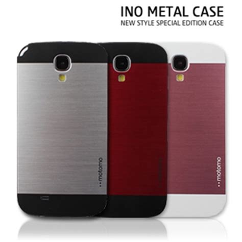 motomo ino metal for galaxy s4