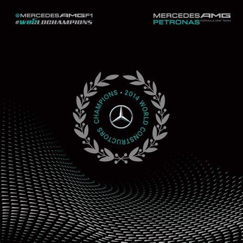 logo mercedes benz 2017 mercedes amg petronas f1 team 2014 world constructors