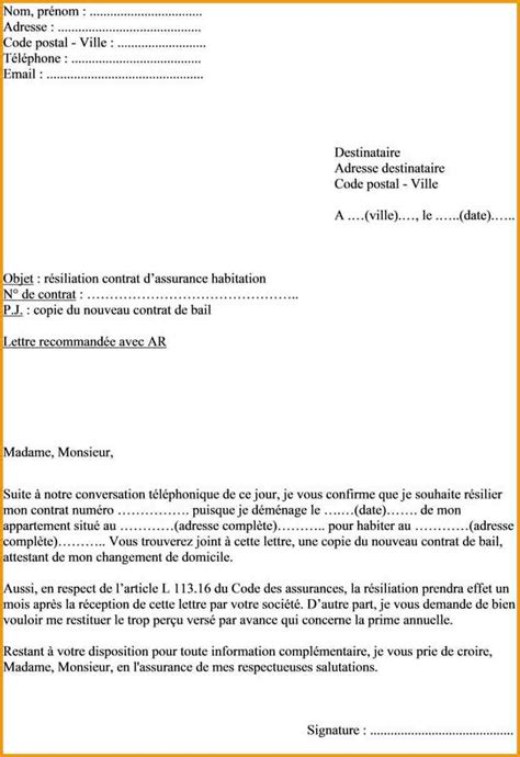 Lettre Type De Resiliation Keep Cool Rtf Lettre Resiliation Assurance Telephone Ace