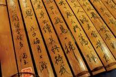 Bamboo Paper - books made of bamboo were used in china before and during
