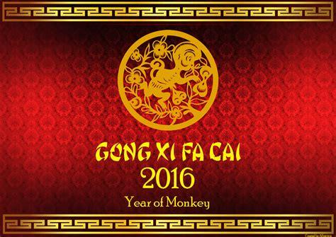 happy new year gong xi fa cai 2014 gong xi cai 2016 happy new year wallpaper
