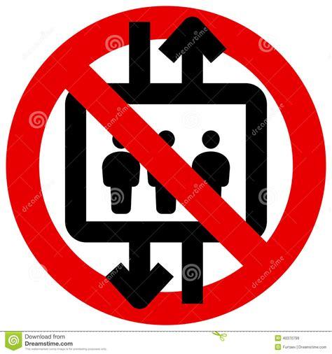 What Of Does A L Use by N Utilisez Pas L Ascenseur Illustration De Vecteur Image