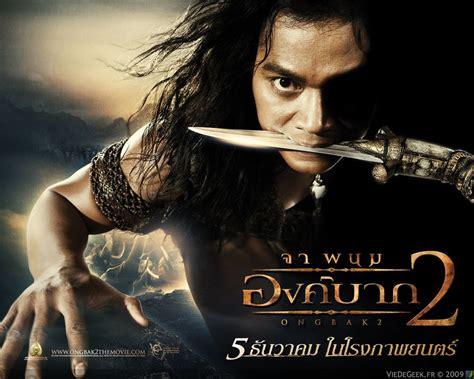 regarder film ong bak 2 gratuit critique cin 233 ong bak 2 231 a fait mal