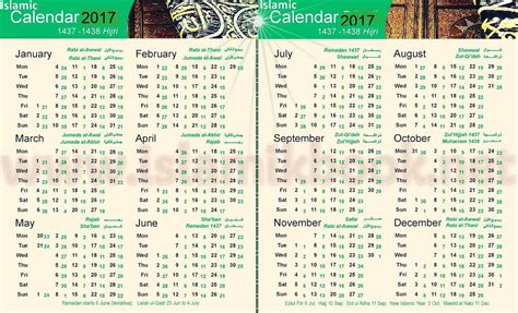 islamic calendar 2017 uk printable 2017 calendars