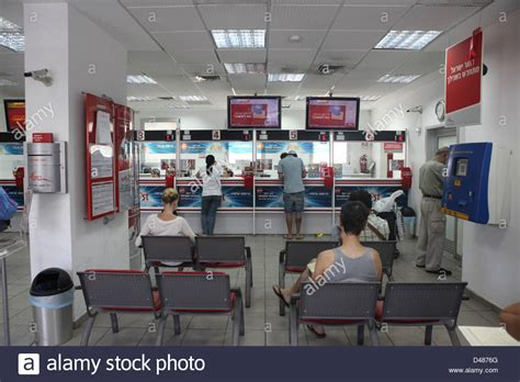 Post Office Co by Israel Postal Company Post Office Interior Tel Aviv