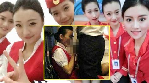 video pramugari terlau tersebar pramugari shenzhen airlines bunuh diri selepas videonya di