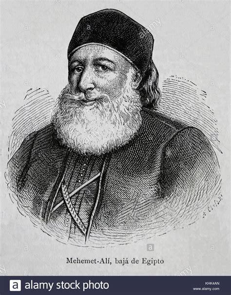 Muhammad Ali Ottoman Empire Muhammad Ali Of 1769 1849 Albanian Commander In The Ottoman Stock Photo Royalty Free