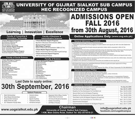School Of Economics Mba Acceptance Rate by Of Gujrat Uog Sialkot Cus Fall Admission