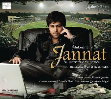 mp songs of jannat mp3 song judai movie jannat check out mp3 song judai