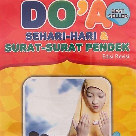 Set Belajar Doa Surat Surat Pendek Al Quran Dan Adzan Apple vcd edukasi edutalk doa sehari hari surat surat pendek dinomarket belanja bebas