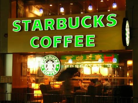 Starbucks Mba Internships by Rank 1 Starbucks Top 10 Coffee Chains In The World 2015