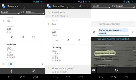 translate android translate for android gets offline language packages