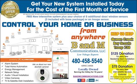 commercial illinois alarm alarm systems remote phone send