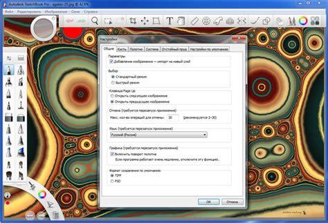 sketchbook pro 7 x64 autodesk sketchbook pro for enterprise 2015 7 0 0