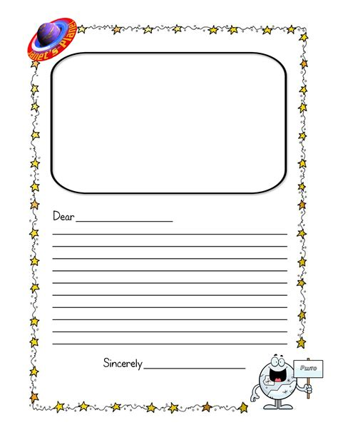 Dear Me Letter Lesson Plan janet s planet where we re moving at the speed of