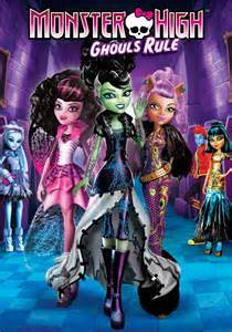 amazon app only black friday amazon monster high ghouls rule on dvd only 7 99