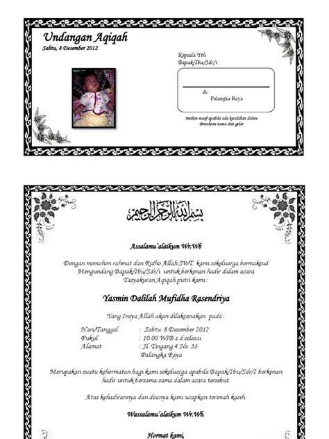 template undangan aqikah contoh surat undangan aqiqah