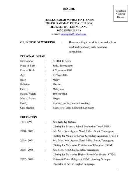 format cv terbaik 2017 download resume template bahasa melayu