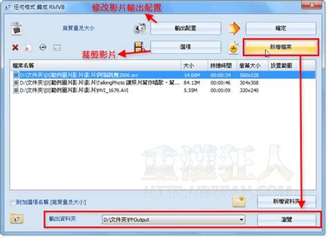 Format Factory Portable Startimes | telecharger crack idm 6 18 build 9