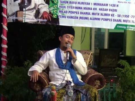 download mp3 ceramah kh jamaludin terbaru kh jamaludin ceramah terbaru 2017 video 3gp mp4 webm play
