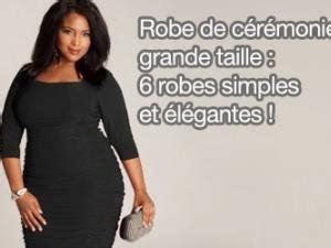 Robe Cérémonie Grande Taille Femme - tenue pour mariage femme grande taille pr 234 t 224 porter
