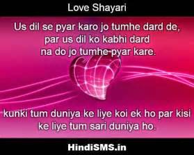 Love hindi shayari dosti in english love romantic image sms photos