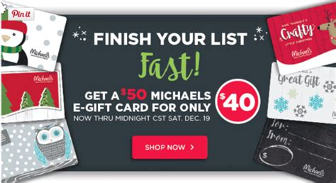 save 20 off michaels egift cards pay 40 for a 50 value bargains to bounty - Michaels E Gift Card