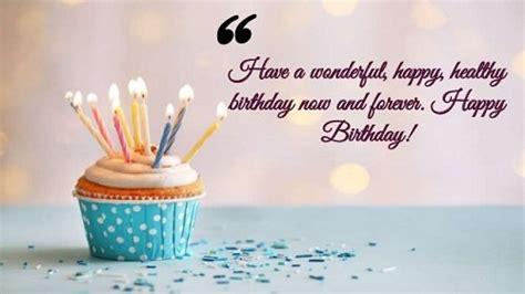And The City Happy Birthday Quotes Happy Birthday Wishes Birthday Quotes Best Birthday Sms
