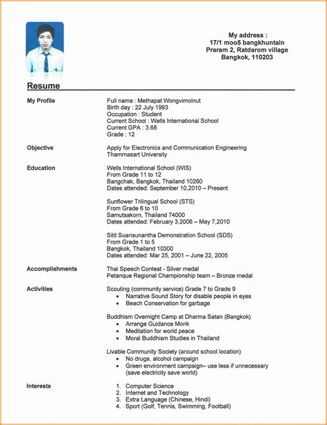 resume template for a 6 curriculum vitae format for college students mail clerked