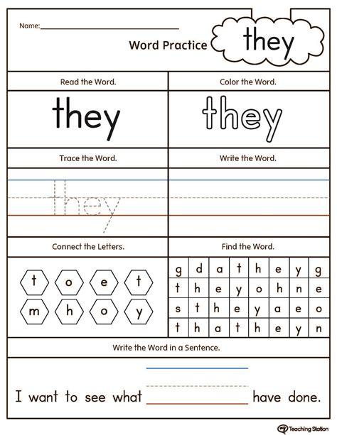 words worksheet high frequency word they printable worksheet myteachingstation