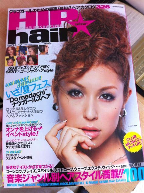 japanese hair magazine japanese hair magazine 70587 notefolio
