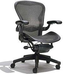 office chair wiki office chair
