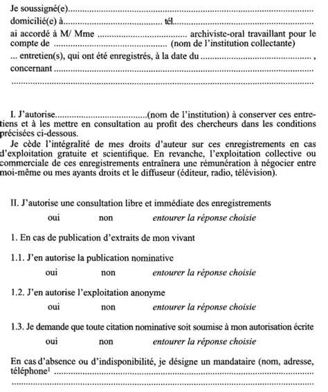 modele contrat de travail vacataire document
