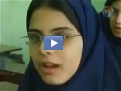 kose irani film kos irani video search engine at search com