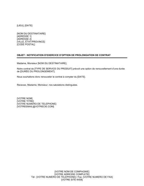 Lettre Demande De Prolongation Wonderbox Lettre De Prolongation De Contrat Template Sle Form Biztree