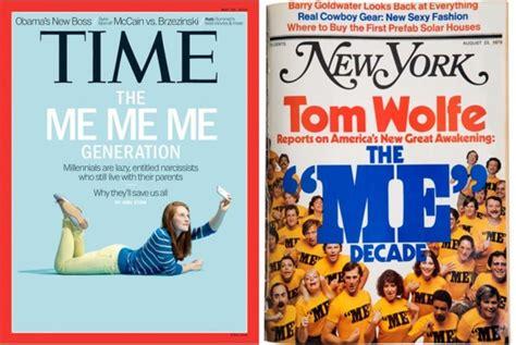Time Me Me Me - me generation time