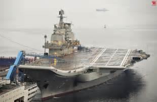 aircraft carrier liaoning cv16 at induction