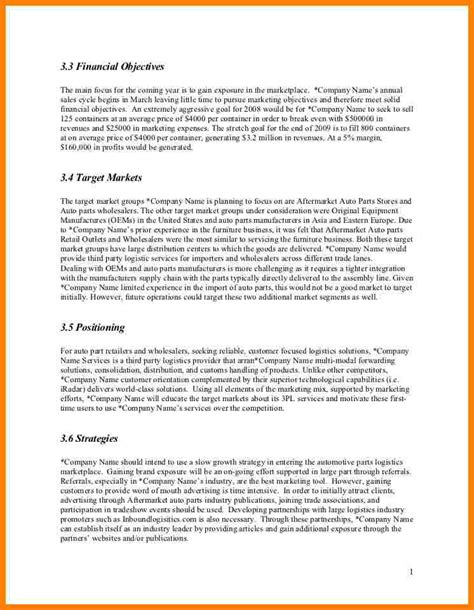 design proposal introduction 4 marketing proposal template introduction letter
