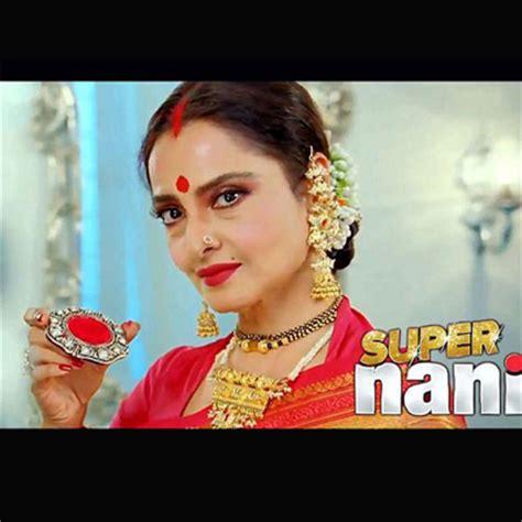 rekha super nani film review rekha and sharman joshi s emotional overdose