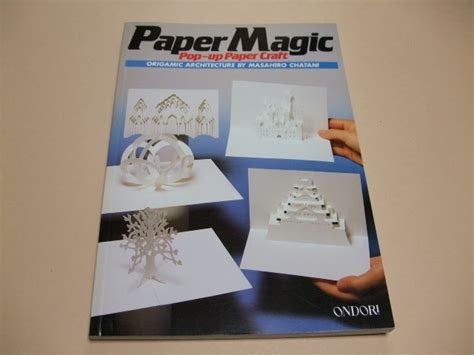 Pop Up Paper Crafts - japanese book paper magic pop up paper craft chatani